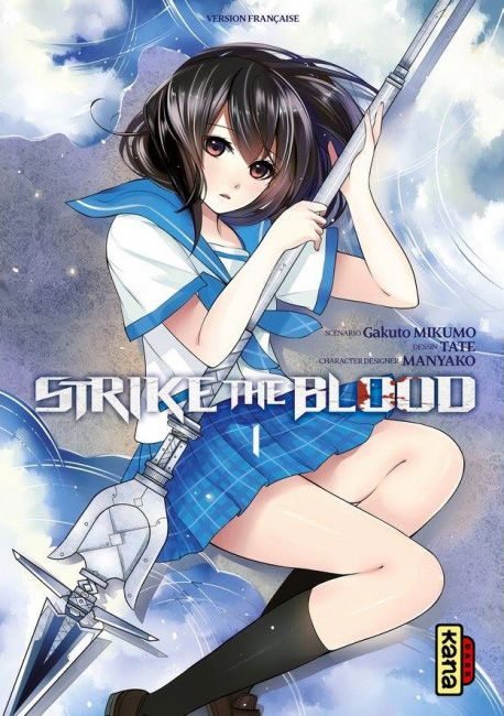 strike-the-blood,-tome-1-491027